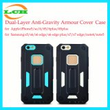 Dual-Layer Anti-Gravity Armour Cover Case