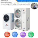 Russia -20c Heating 150sq Meter Room +Dhw 35kw/70kw/105kw Evi Monoblock Inverter Air Source Heat Pump Water Heater