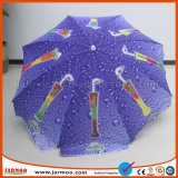 Sports Events Stable Windproof Double Layer Umbrella