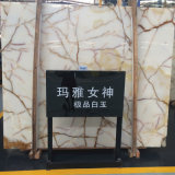 The Best White Onyx Marble Slab Tile with Good Quality