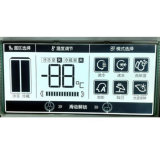 LCD Module Graphic COB for Refrigerator