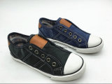 Casual Elastic Canvas Kids Shoes for Boys (ET-LH160270K)