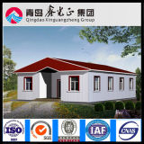 Customized Design Prefabricated Steel House (SS-69)