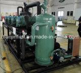 Quick Freezing Compressor/Cooling System Compressor Unit