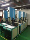 High Power Ultrasonic Sealing Machine