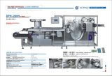Al/PVC Blister Packing Machine (DPH-260H)