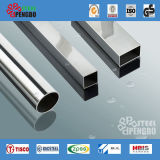 443 Stainless Steel Seamless Pipe