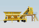 Mobile Concrete Mixing Plant (YHZD25/YHZS50)