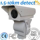 10km Long Range Fog Penetration Optical Security Camera