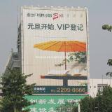 Advertising Single Side Poster Triangular Billboard (F3V-131)
