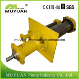 Mineral Processing Vertical Submersible Slurry Pump