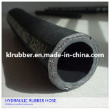 High Pressure Flexible Hydraulic Rubber Hose