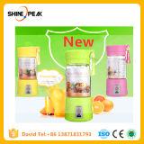 Best Fruit Vegetable Juicer Carrot Juicer