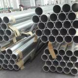 Mill Finish Aluminum Tube 1100, 2A12, 2024, 5052, 5083, 6061, 6063, 6082, 6351, 7075