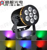 Gold Ringlike RGBW 4in1 8W 7 LEDs PAR 36 Stage Light