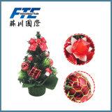 20cm Christmas Gifts/Ornaments Christmas Tree