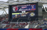 LED Board Used in Stadium (pitch 10mm)