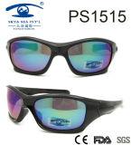 2017 Latest Sports Style Hot Sale Frame Plastic Sunglasses (PS1515)