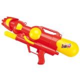 The Best Big on The Market Toy Most Powerful Water Gun for Kids