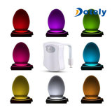 Home Seat Toilet Night Light Lamp 8-Color Changes Bathroom Human Body Auto Motion Activated Sensor Light
