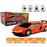 Gift Inertia Smart Car Model Vehicle Toy Car Toy