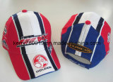 Customers Cotton Baseball Caps, Snapback Cap, Valuable Cap (DH-BC5148)