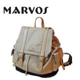 China Supplier Ladies′ Fabric Wthe Leather Backpack Hight Quality (BS13088)