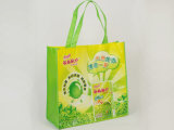 Custom Fasion Nonwoven Shopping Bag with OPP Lamination