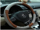 Leather Steering Wheel Cover (BT GL15)