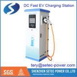 CCS Electric Car DC Charging Station