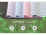 Bamboo Fiber Stripe Easy Care Shirt Fabric
