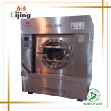Highly Quality Easy Operation Hospital Washing Equipment (XGQ-15)