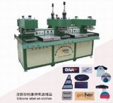 Silicone Label Making Machine on The Fabric/Garment