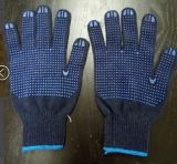 Double Side PVC Dotted Working Gloves