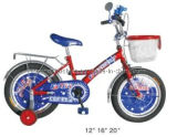 Lovely Mini Bicycle (CS-T1234) of Strong Quality