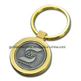 Customized Embossed Metal Key Chain