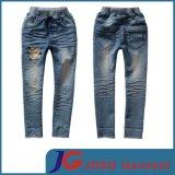 Girls Kids Denim Patch Jeans (JC5125)