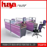 New Style Office Partition - Office Screen Furniture (S40-203)