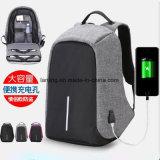 Bw1-103 Anti-Theft Backpacks Large-Capacity Computer Bag USB-Charging Double-Shoulder Laptop Bag