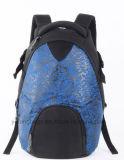New Arrival Backpack Bag for Laptop School Travel Hiking Use Backpack Bag Yf-Lb1608 (1)
