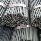 Hot Rolled Deformed Steel Bar (HRB400)