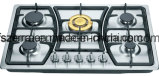 Special Offer Home Cooking Gas Stove (JZS4808)
