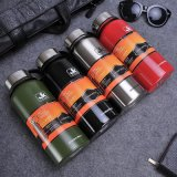 Big Capacity Wide Mouth Stainless Steel Insulated Water Bottle (SH-ST23)