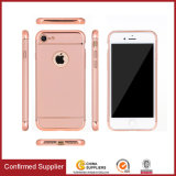 Ultra Thin Hard Case Matte Surface with Electroplate Frame for iPhone 7