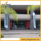 Feather Flags and Banners Digital Printing for Advertising