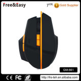 7 Buttons with Fire Key Latest Mouse for Computer Gaming