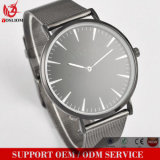 Vs-497 High Quality Famous Branded Watches for Men with Black Plating Mesh Strap