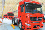 420HP Beiben V3 Tractor Truck Tractor Head Truck