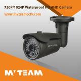 LED Outdoor Ahd 720p CCTV Digital Camera