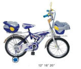 Cool Popular Children Bicycle (CS-T1238)